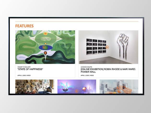 Art Power HKonline platform
