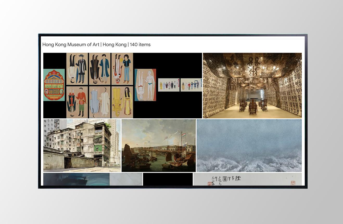 Hong Kong Museum of Art Google Arts & Culture