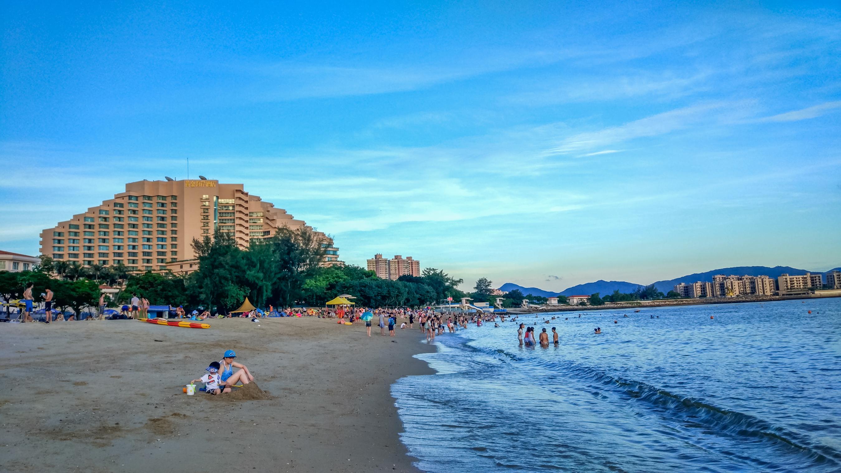 golden beach hong kong