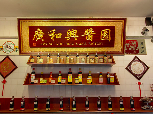 Kwong Woh Hing Sauce Factory Virtual Tour