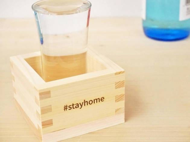 Drink indoors with these #stayhome square sake cups