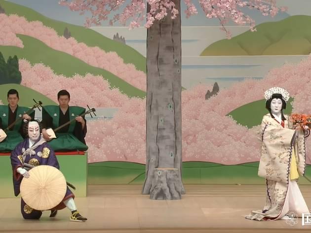 Kabuki at National Theatre, Tokyo