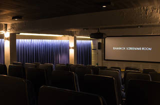 Bangkok Screening Room