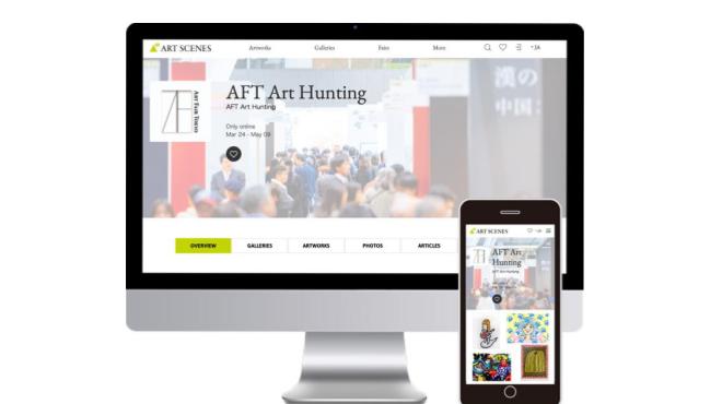 アートフェア東京がオンラインギャラリーで作品を販売