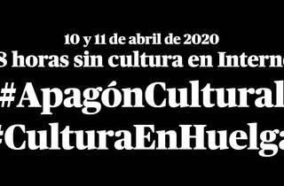 #ApagónCultural #CulturaEnHuelga