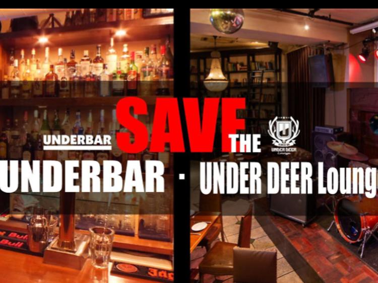 UNDER DEER Lounge、UNDERBAR