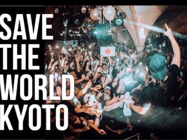 WORLD KYOTO