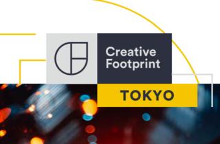 Creative Footprint TOKYO 2020より
