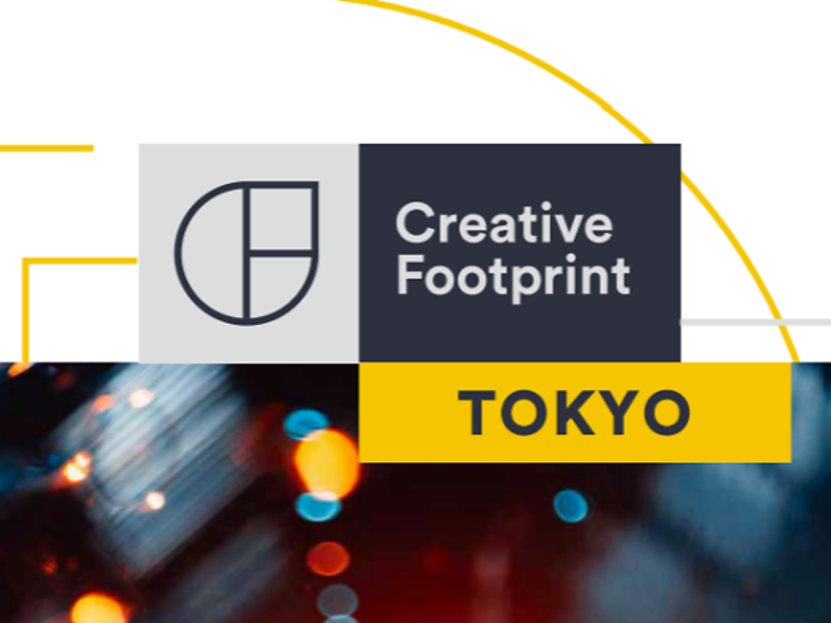 Creative Footprint Tokyoの調査結果が公開、東京の評価は?