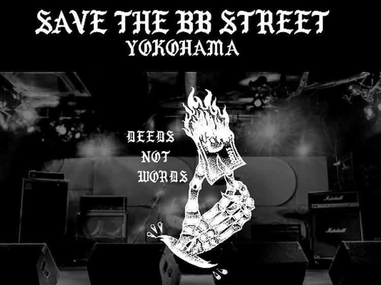 横浜 BB STREET