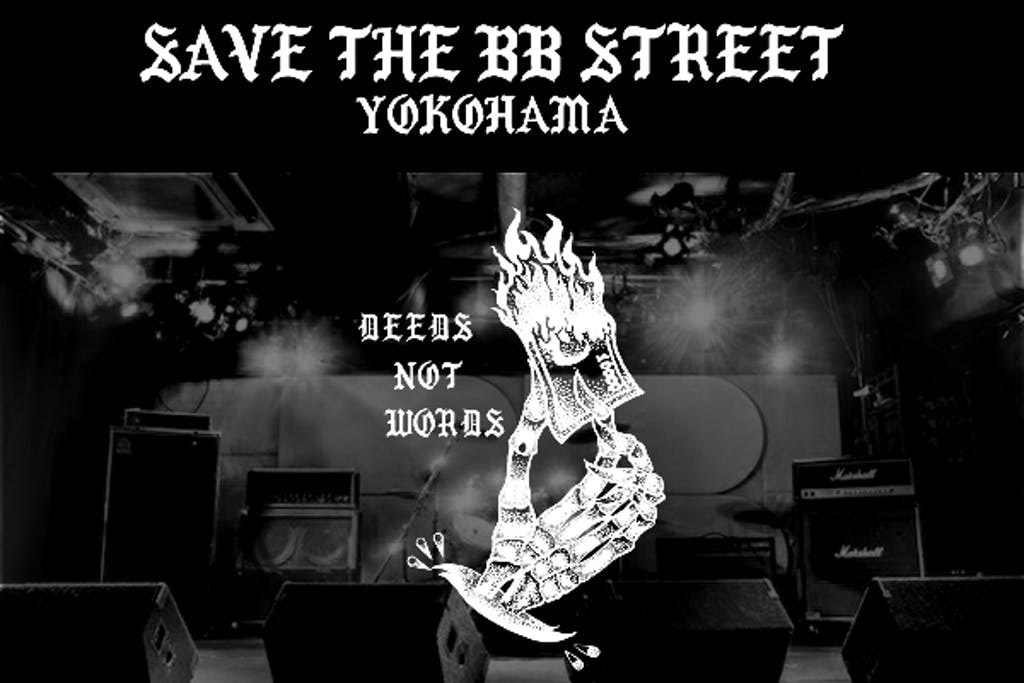 YOKOHAMA BB Street