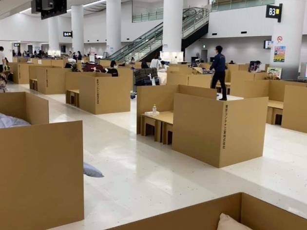Narita cardboard
