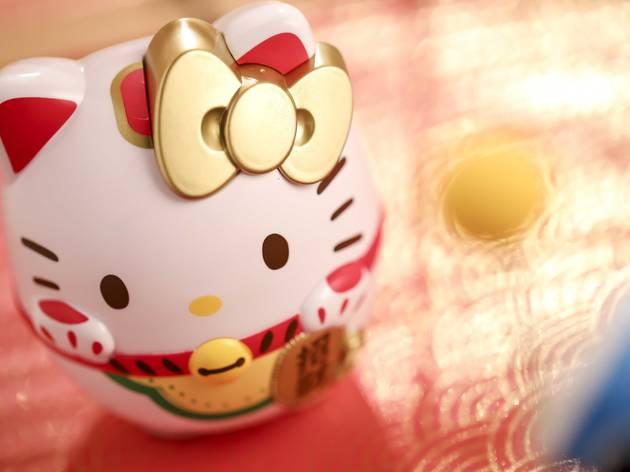 Hellow Kitty/7-Eleven HK