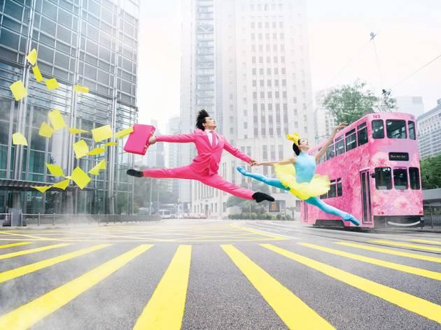 Hong Kong Ballet at Home