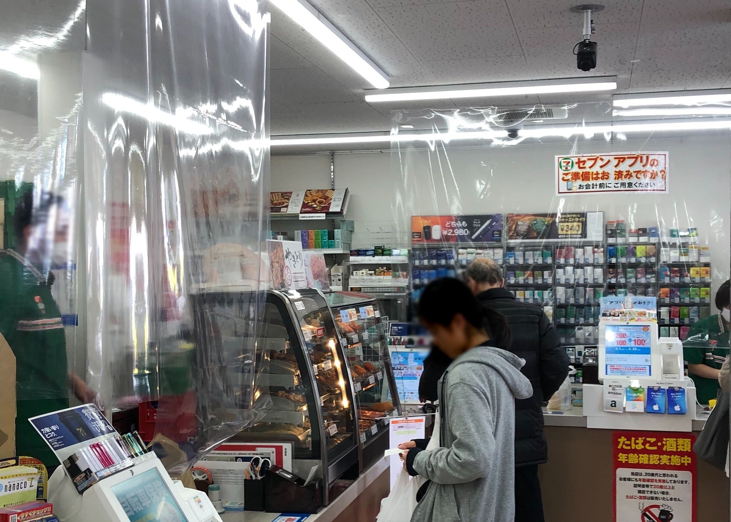 Convenience Stores In Japan Are Using Plastic Sheets To