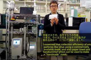Chemistry professor at Keio University conducting mask experiment