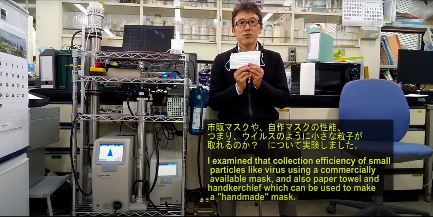 Japanese chemistry professor tested three types of face masks for their efficacy