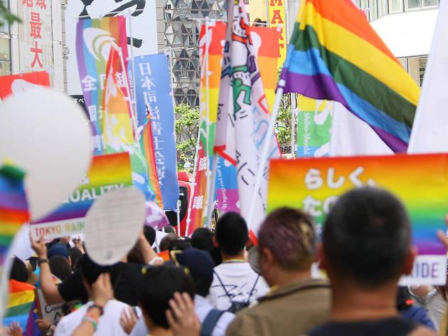 Photo: Tokyo Rainbow Pride