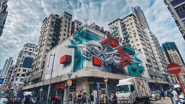 Sham Shui Po, hong kong