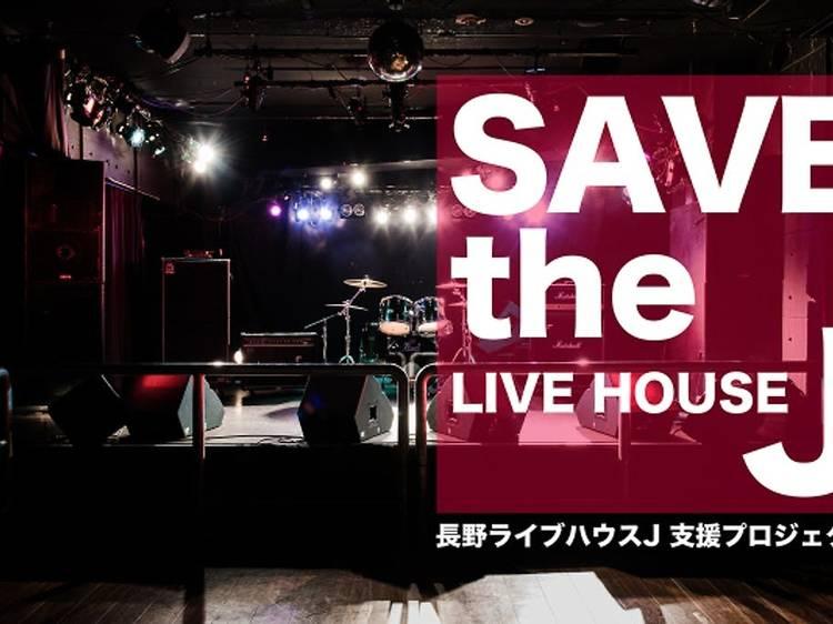 長野ライブハウスJ