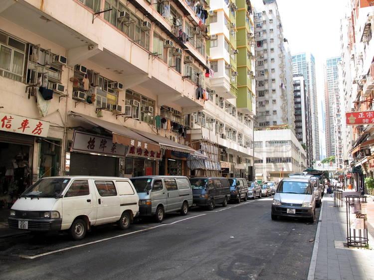 Fir Street / Pine Street (松樹街 / 杉樹街)