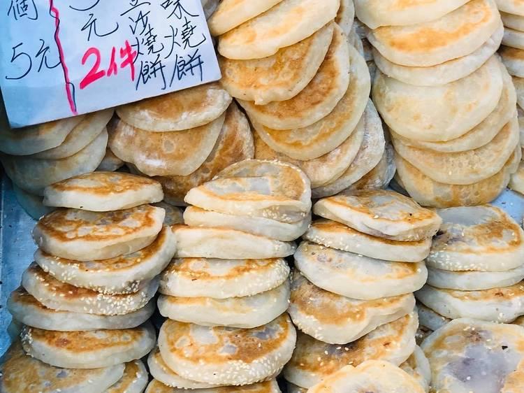 Ming Wah Bakery