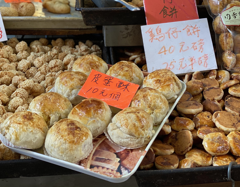 Kwan Hong Bakery