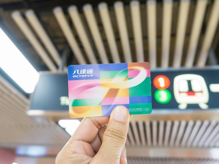 The Octopus card is just for travel