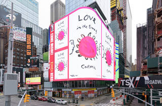 Times Square, billboards, Manhattan, Brooklyn, Queens, the Bronx and Staten Island, Lincoln Tunnel