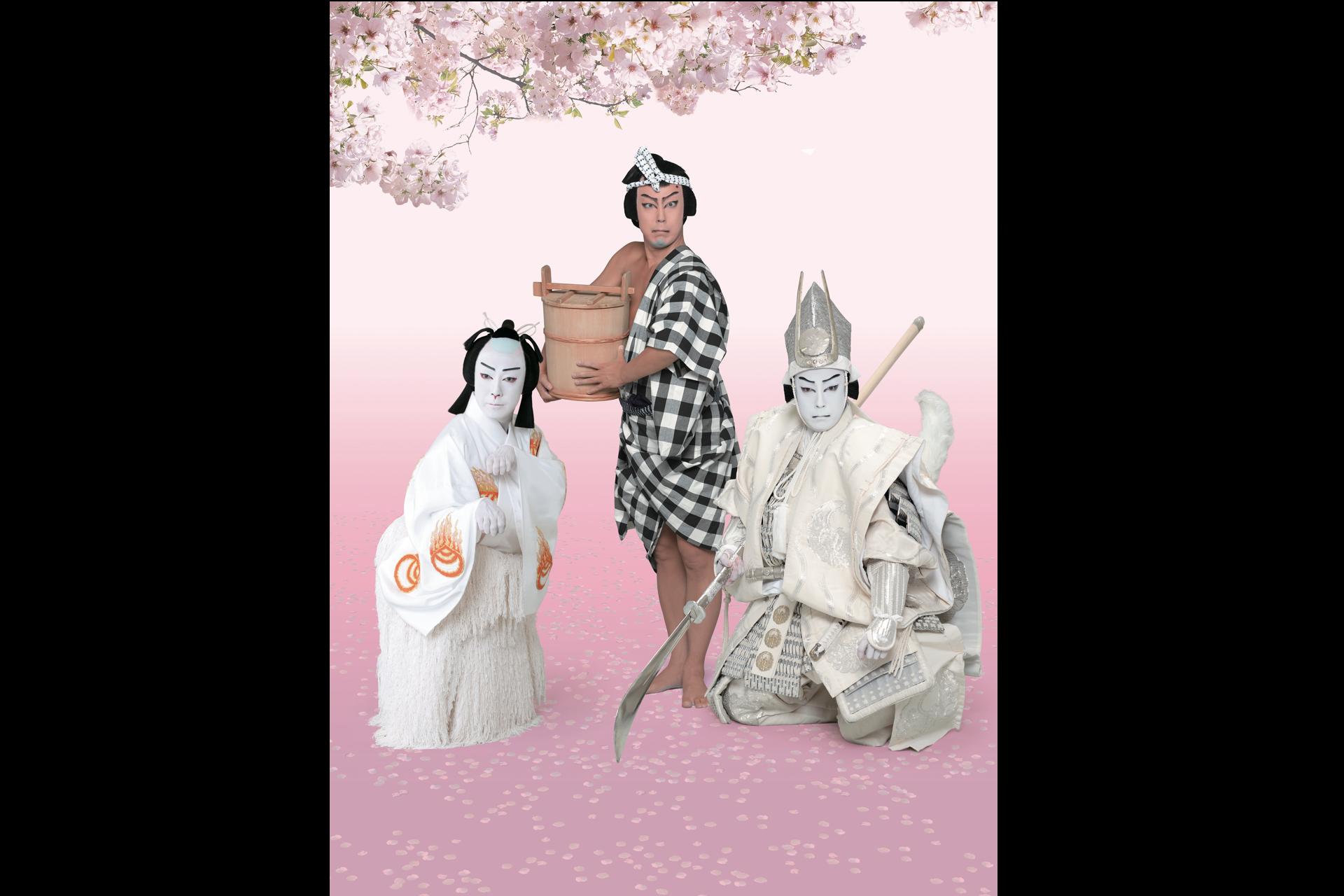 国立劇場提供『義経千本桜』