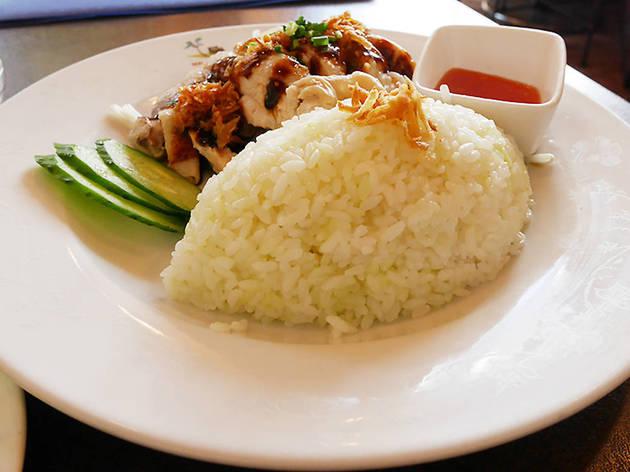 Halal food Malaychan