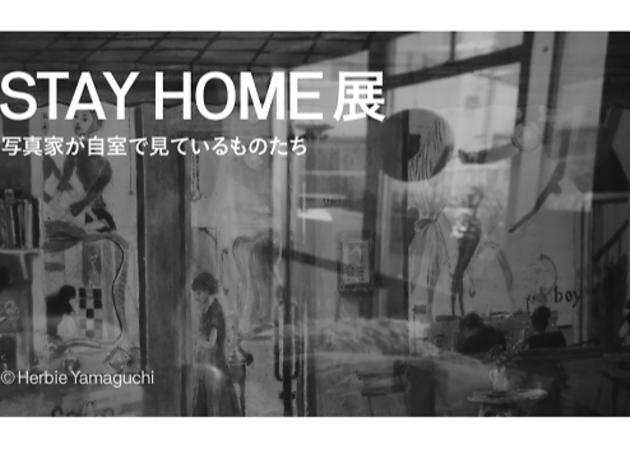 STAY HOME展