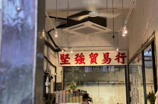 Halfway Mongkok