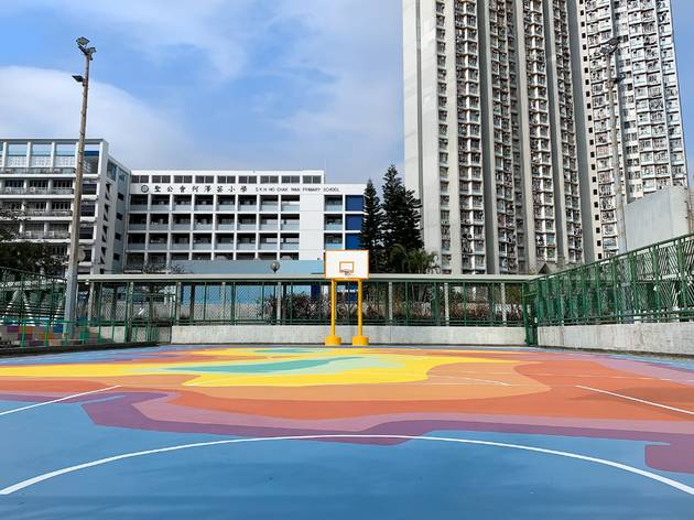 tsing yi cheung hang basketball court