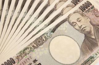 外国籍の滞在者が10万円の給付を受ける方法