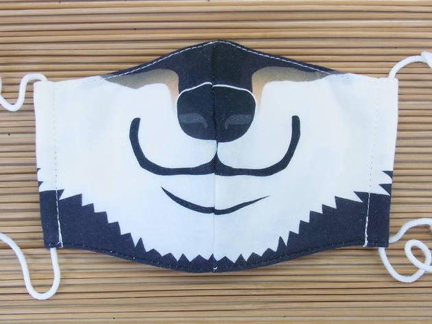 Mizuno Some Koujyo Co mask