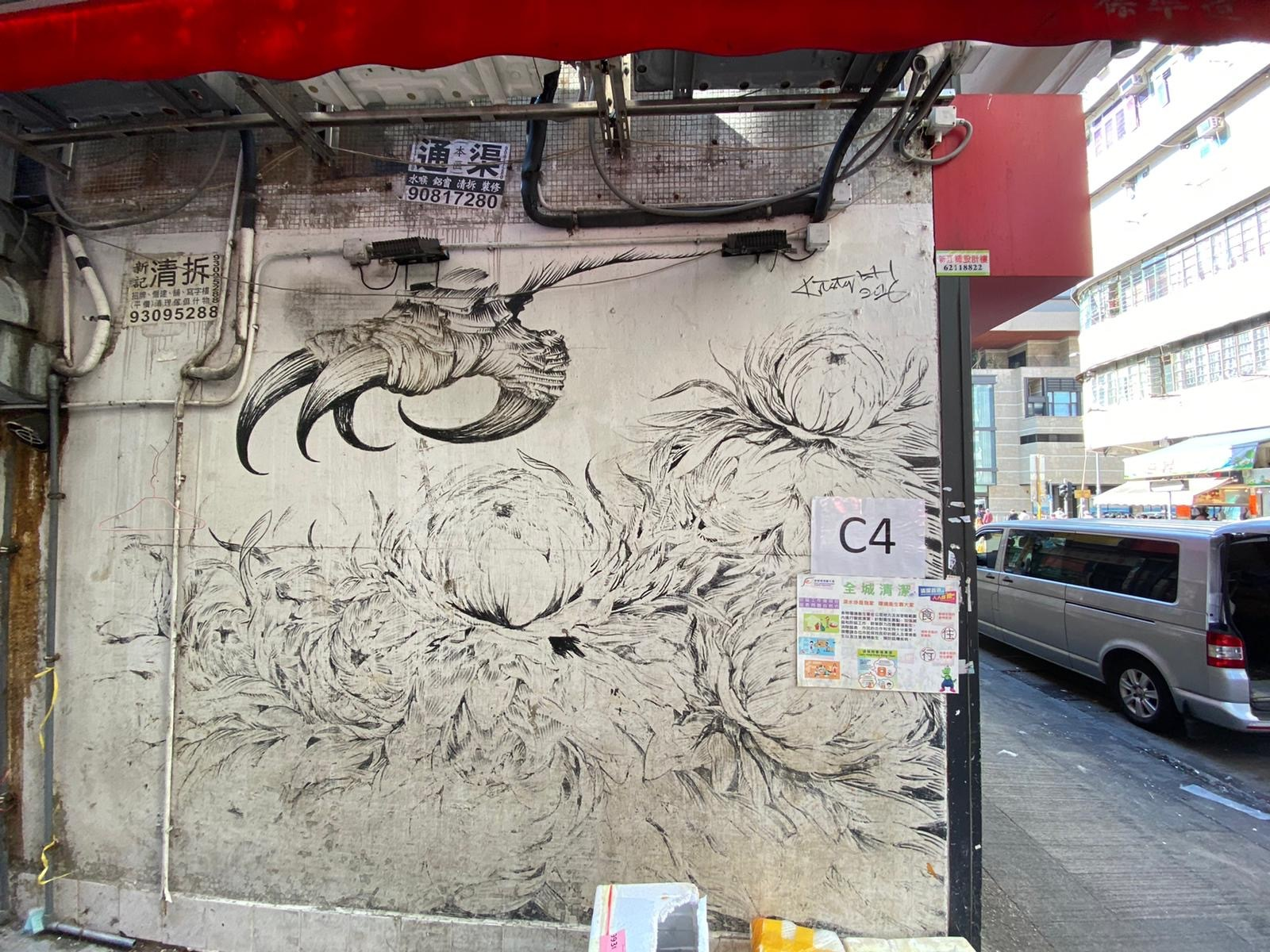 street art hong kong