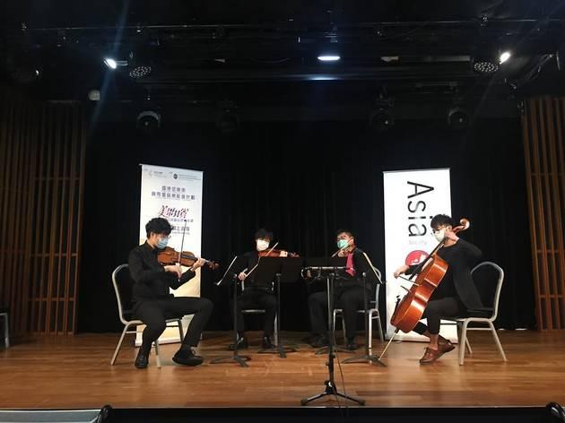 Hong Kong String Orchestra concert series
