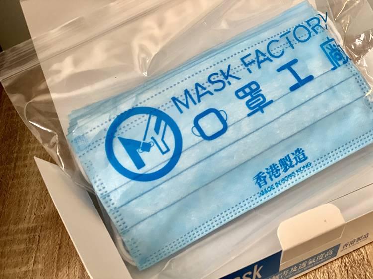 Mask Factory 口罩工廠