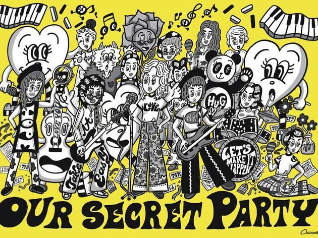 Chocomoo EXHIBITION ーOUR SECRET PARTYー