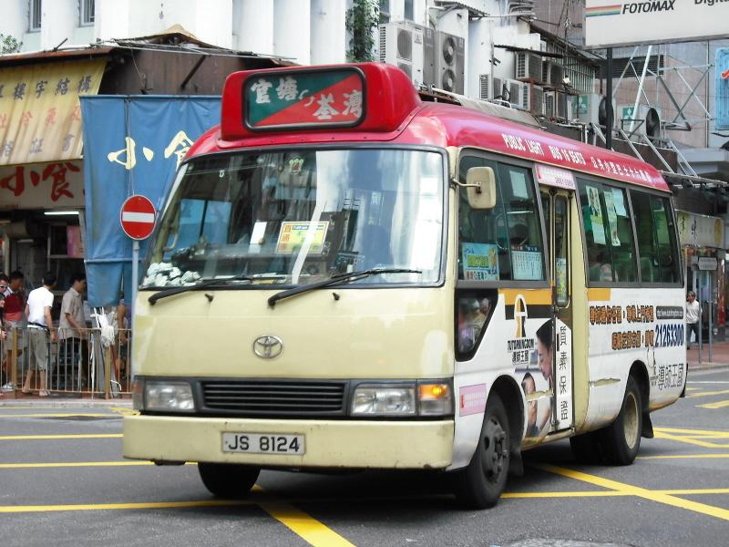 Red minibus, Hong Kong
