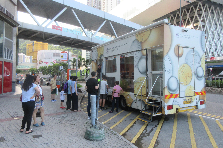 HKMA Coin Carts, Hong Kong