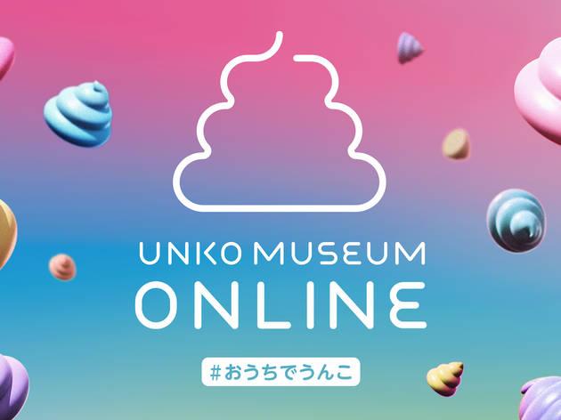 The poop museum in Tokyo is going online