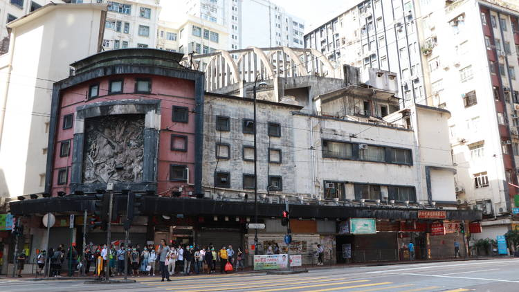 State Theatre Building