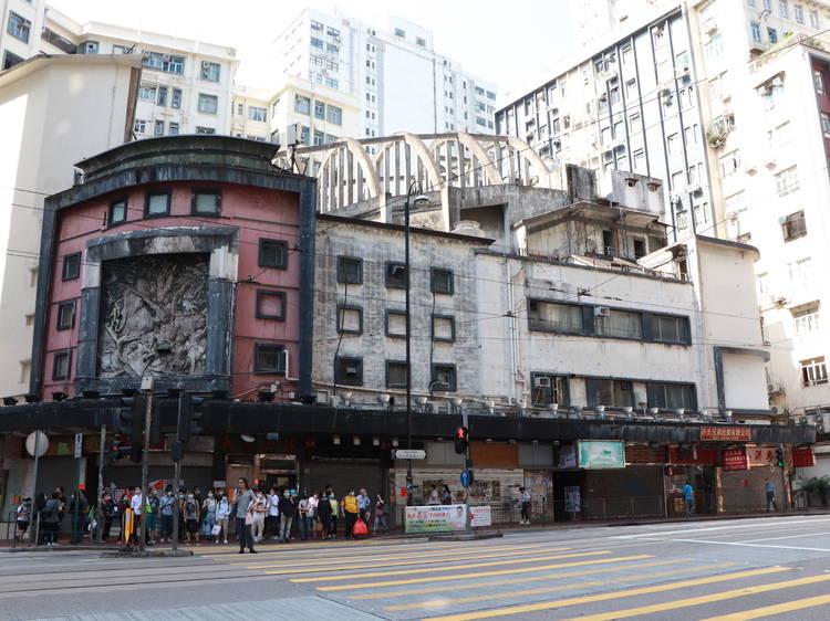香港十大歷史地標