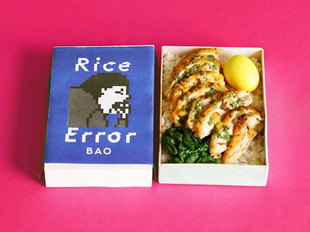 rice error, bao, takeaway, delivery, london