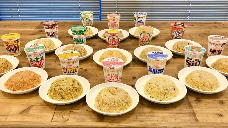 Nissin Cup Noodle Fried Rice
