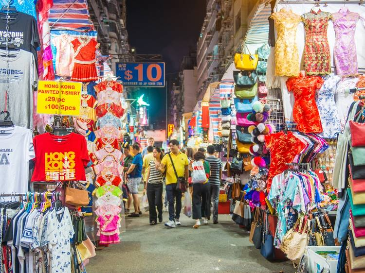 Hunt for the best bargains at Mong Kok Ladies' Market