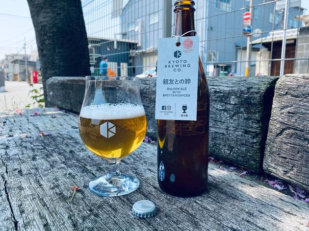 Kyoto brewing