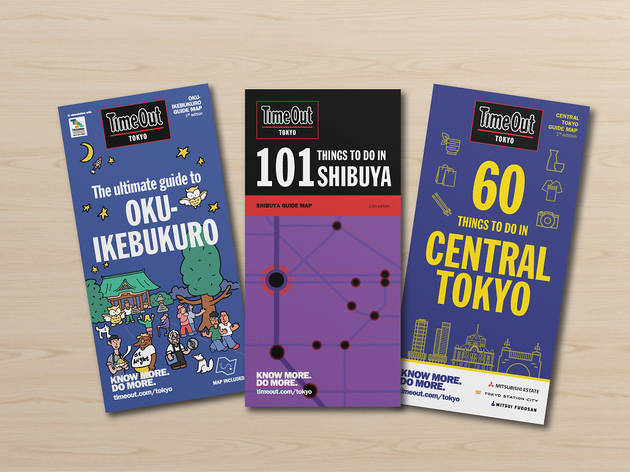 Download our Tokyo guide maps for free
